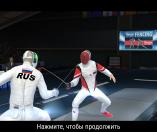 FIE Swordplay - SportGame.Pro