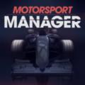 Для Motorsport Manager выйдет обновление и платное DLC
