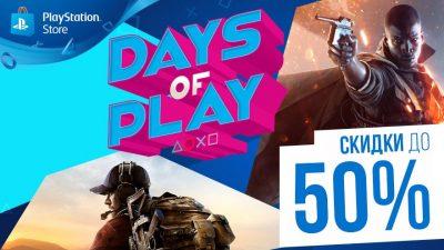 В PS Store началась распродажа, в которую вошло 4 спортивных видеоигры