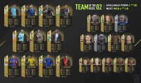 Вагнер Лав и Месси попали во вторую команду недели FIFA 18
