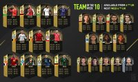 Азар, Погба и Видаль вошли в десятую команду недели FIFA 18