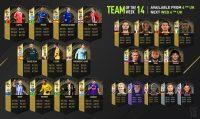 Неймар, Суарес и Силва вошли в 14-ю команду недели FIFA 18