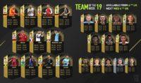 Неймар, Азар и Агуэро вошли в 19-ю команду недели FIFA 18
