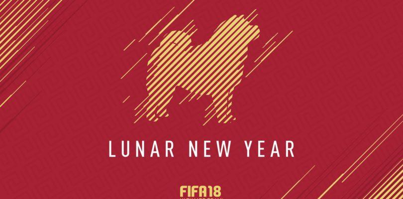 EA Sports дарит подарки игрокам FIFA 18 в честь лунного Нового года