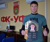 Александр Беленов получил именную карточку команды недели FIFA 18