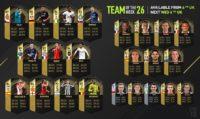 Натхо, Дибала и Веррати вошли в 26-ю команду недели FIFA 18