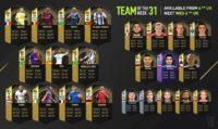 Коутиньо, Иско и Жиру вошли в 31-ю команду недели FIFA 18