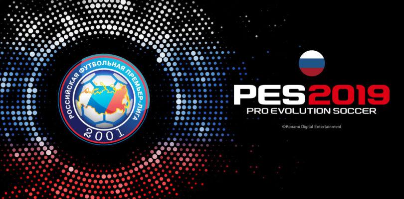 РФПЛ станет эксклюзивом Pro Evolution Soccer 2019