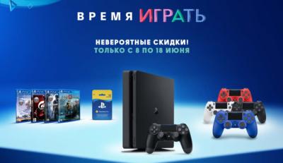 Десять спортивных игр попали под распродажу в PlayStation Store