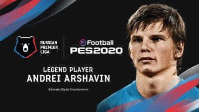 Андрей Аршавин стал легендой eFootball Pro Evolution Soccer 2020